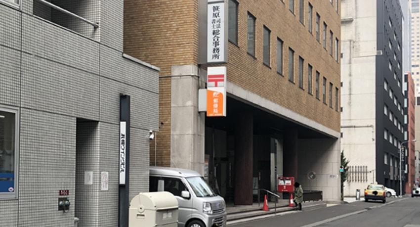 ⑤1階に郵便局の入っているビルの6階になります